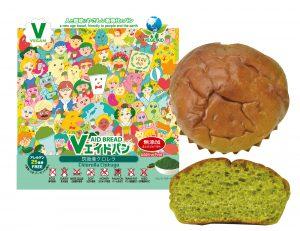 【日常食バージョン】『Vエイドパン』(筑後産クロレラ)