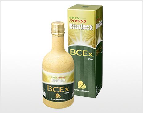 ヤクケン バイオリンクBCEx