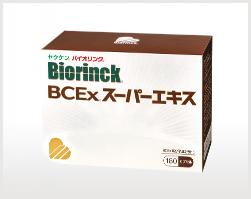 ヤクケン バイオリンクBCExスーパーエキス