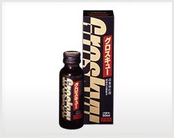 グロスキュー(滋養強壮剤)