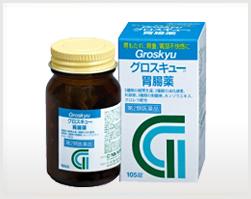 グロスキュー胃腸薬
